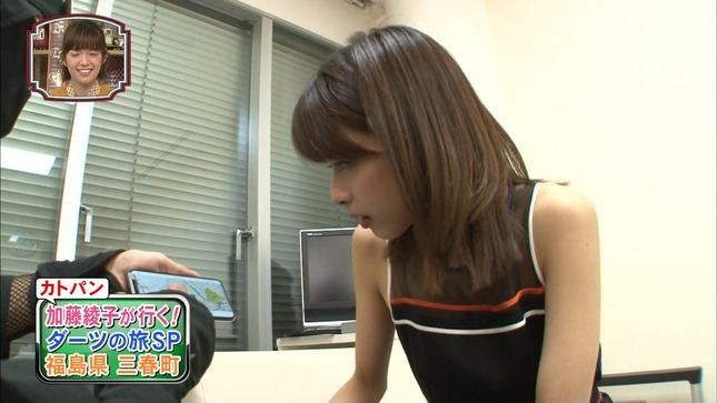 加藤綾子 笑ってコラえて!夏祭りSP 2