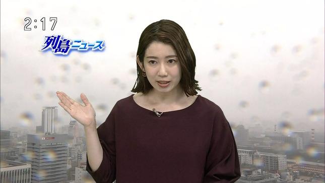 橋詰彩季 列島ニュース おはよう東海  ニュースウオッチ9 13