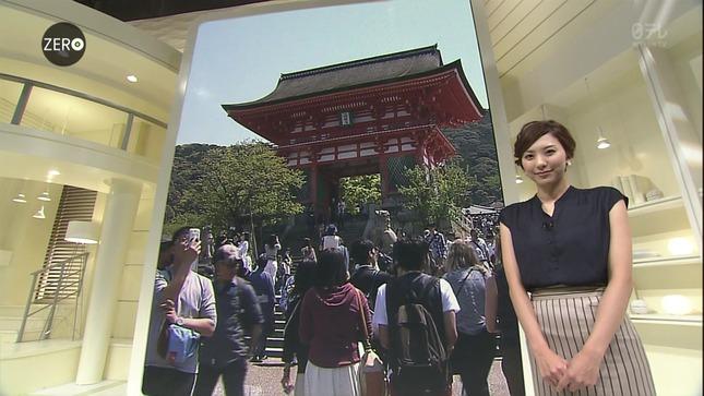 09山岸舞彩 NewsZero