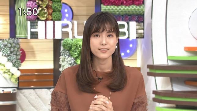 笹川友里 はやドキ! ひるおび! 6