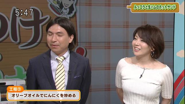 大橋未歩アナ ピチピチニットの巨乳!!