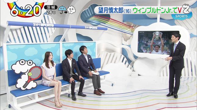 團遥香 ZIP! 3