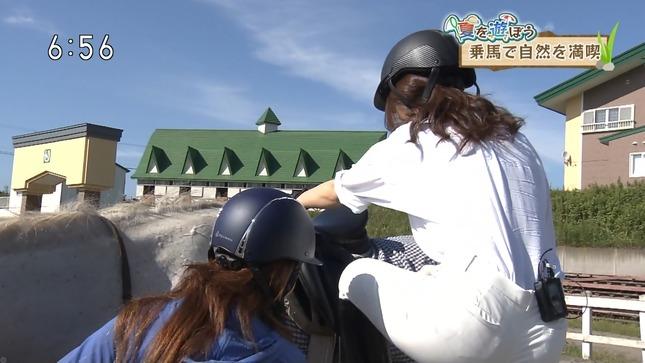 川﨑理加 ほっとニュース北海道 6
