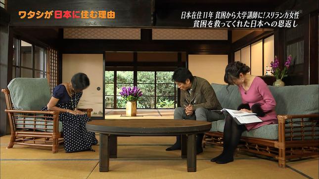 繁田美貴 ワタシが日本に住む理由 12