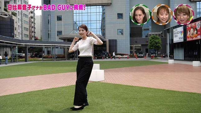 日比麻音子 スイモクチャンネル 今夜のTBS 16