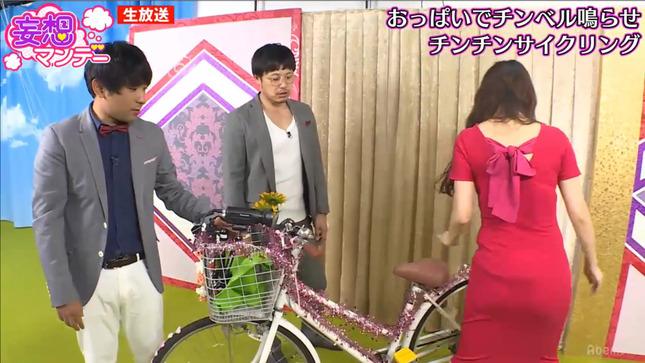 塩地美澄 妄想マンデー 33