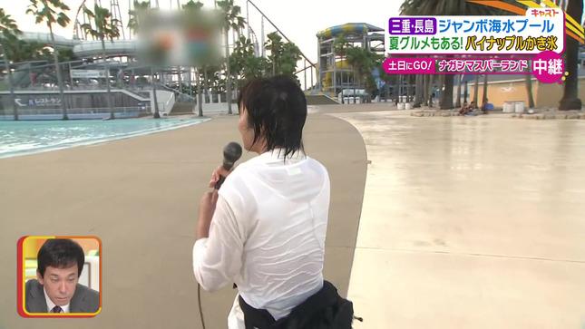 川添佳穂 キャスト 5