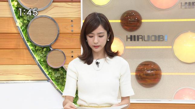 田村真子 まるっと!サタデー ひるおび! JNNニュース 10