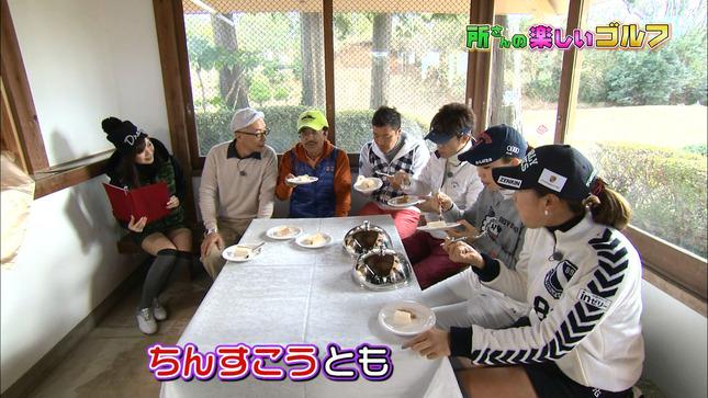 繁田美貴 所さんの楽しいゴルフ 14