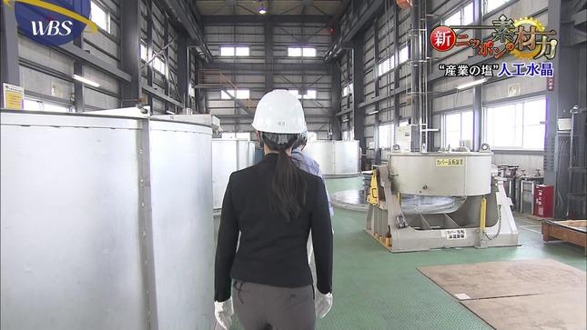 大江麻理子 ワールドビジネスサテライト 2