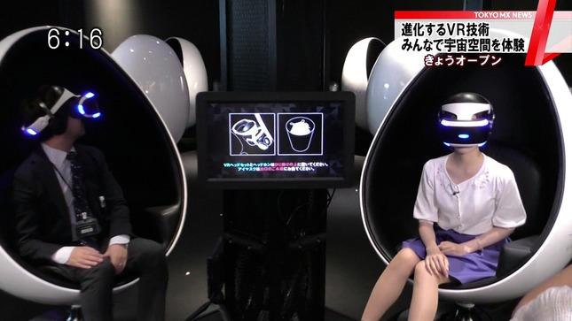 牧野結美 TokyoMxNews 8