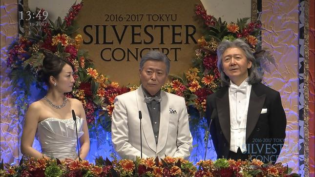 狩野恵里 ゆうがたサテライト ジルベスターコンサート 6