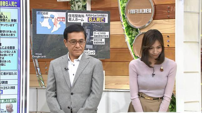 笹川友里 ひるおび! 11