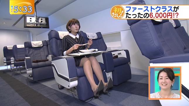 西野志海 ゆうがたサテライト モーサテ 1