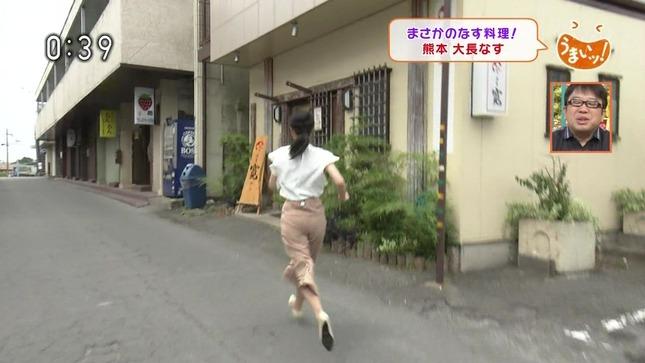 畠山衣美 うまいッ! クマロク! NHKニュース 4