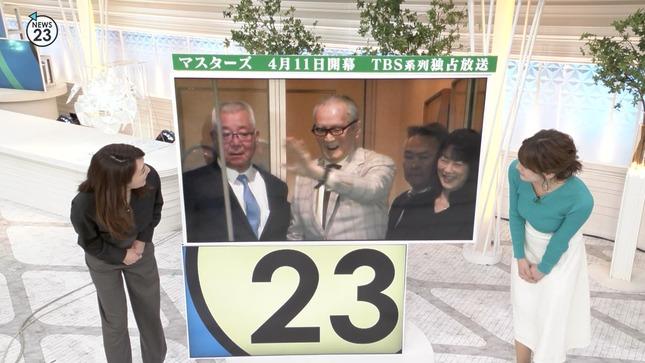 宇内梨沙 News23 ラストキス~最後にキスするデート 9