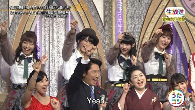 小郷知子 うたコン 7
