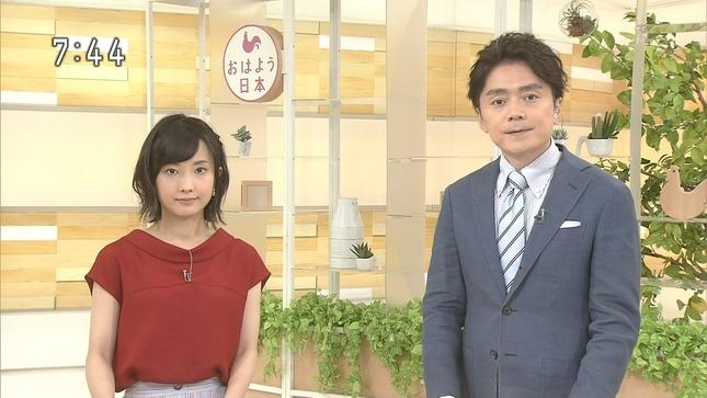 林田理沙 ブラタモリ おはよう日本 11