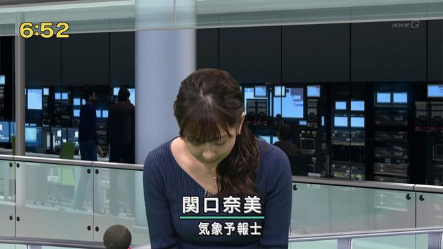 関口奈美 首都圏ネットワーク 8