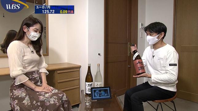 竹﨑由佳 ワールドビジネスサテライト 4