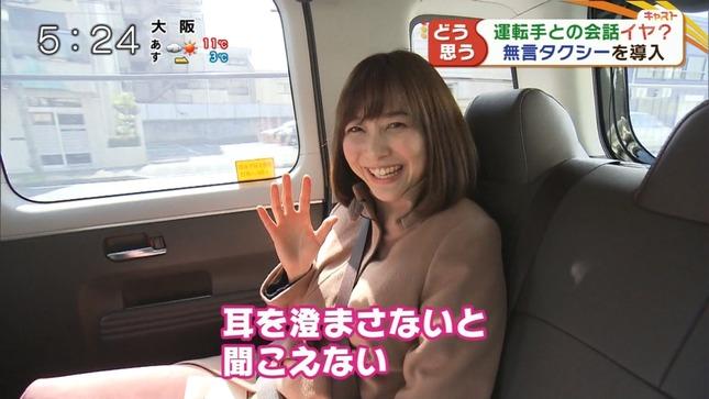 久冨慶子 おかずのクッキング キャスト 6