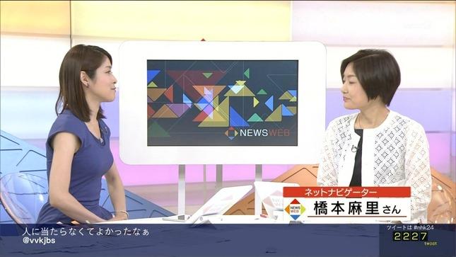 鎌倉千秋 NEWSWEB 03