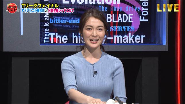 福田典子 SPORTSウォッチャー 卓球ジャパン! 3