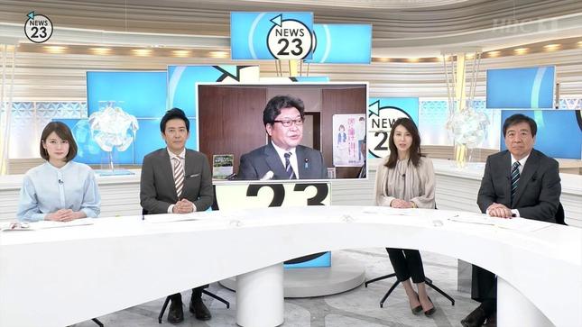 宇内梨沙 News23 7