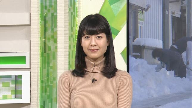 桝田沙也香 ワイド!スクランブル 3