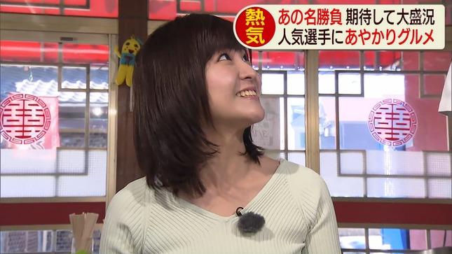林美桜 スーパーJチャンネル 今夜のテレ朝 1
