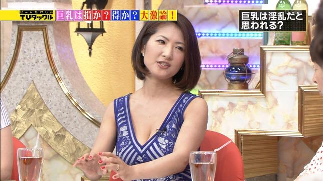 古瀬絵理 ビートたけしのTVタックル 03