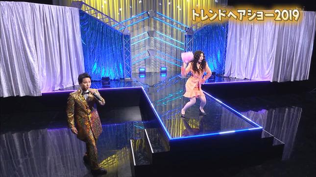 佐藤真知子 バゲット 所さんの目がテン! 12