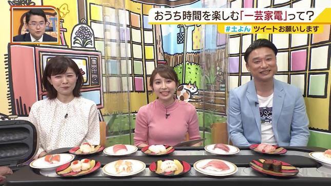 野嶋紗己子 土曜のよんチャンTV 10