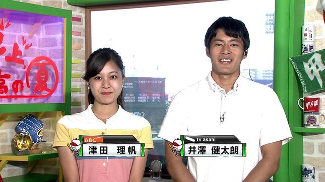 津田理帆 ヒロド歩美 熱闘甲子園 9