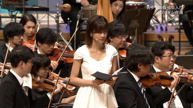 加藤綾子 クラシック音楽館 N響ほっとコンサート18