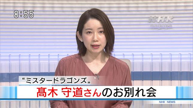 橋詰彩季 列島ニュース おはよう東海 Uta-Tube 14