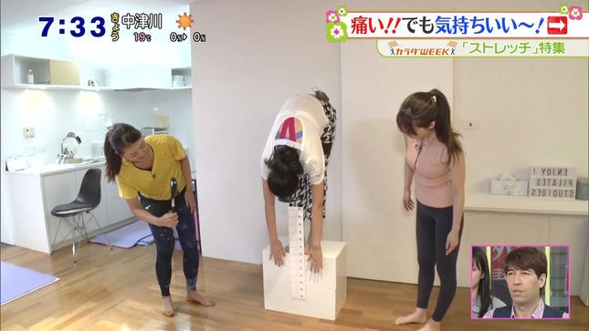 望月理恵 ズームイン!!サタデー 長沢美月 山崎あみ 30