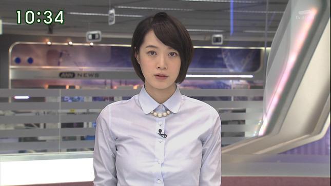 八木麻紗子 ANNnews 02