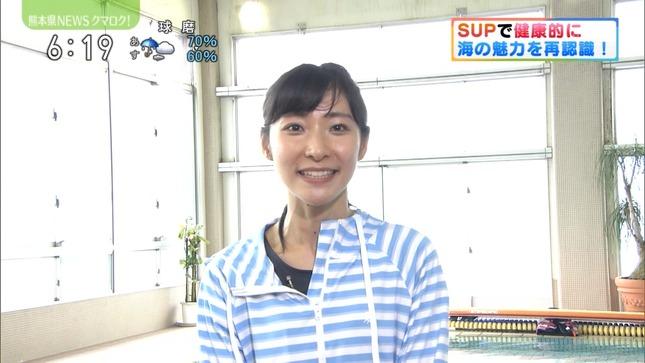 畠山衣美 うまいッ! クマロク! NHKニュース 7
