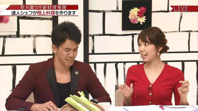 須黒清華 秋の激ウマ食材探検隊 16