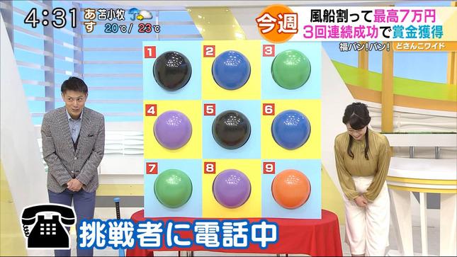 村雨美紀 どさんこワイド179 2