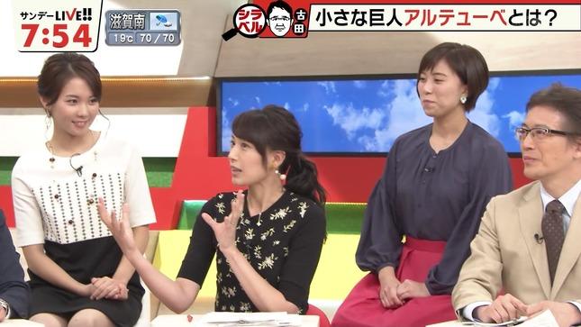 ヒロド歩美 サンデーLIVE!! 2