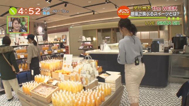 福田典子アナ タイトスカートのお尻にパン線!!