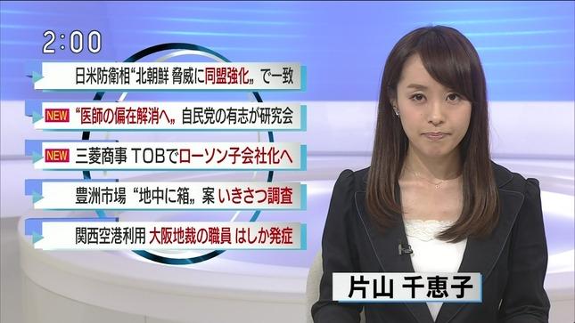 片山千恵子 リソウの夫婦~入門編~ NHKニュース 11