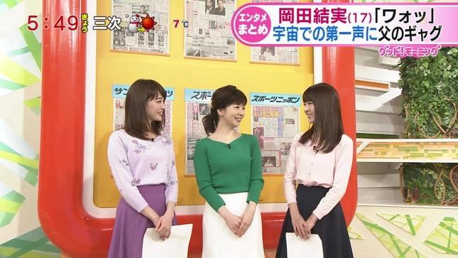 新井恵理那 グッド!モーニング 松尾由美子 福田成美 13