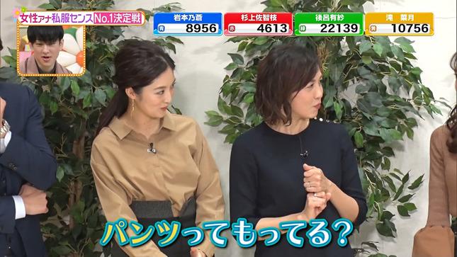 滝菜月 後呂有紗 岩本乃蒼 ヒルナンデス! 4