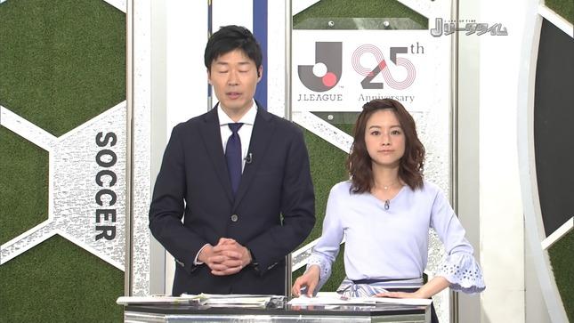中川絵美里 Jリーグタイム 21