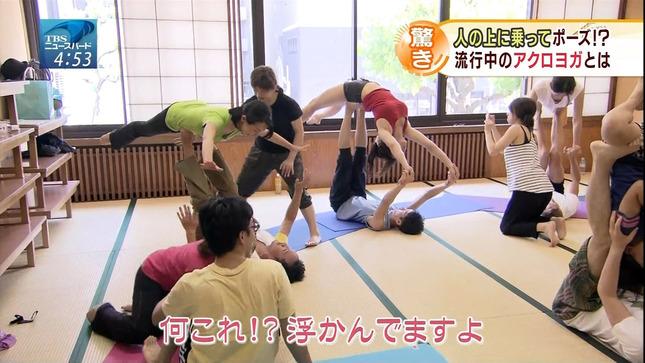 佐井祐里奈 TBSニュースバード 05