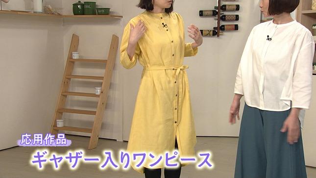 牛田茉友 ニュースほっと関西 すてきにハンドメイド 2