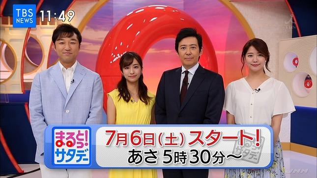 田村真子 JNNニュース ひるおび! まるっと!サタデー 4
